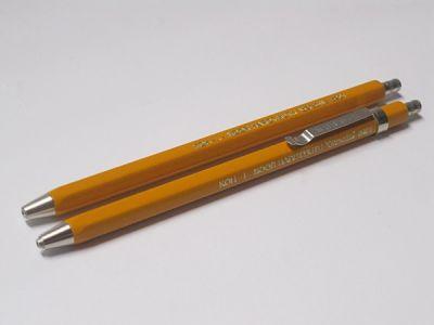 Versatilka Koh-i-noor 2mm - žlutá